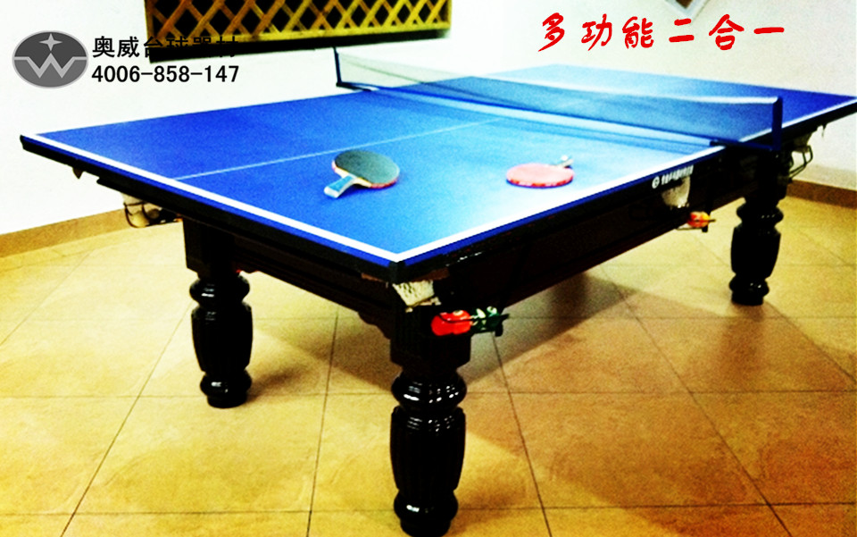 8ft, with tenis top USD400